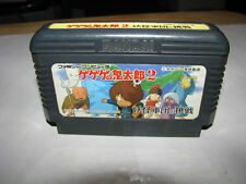 GeGeGe no Kitaro 2 Youkai Gundan no Chousen Ge Ge Ge Famicom NES Japan import