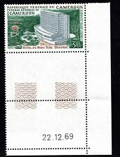 Cameroon 1970 block of stamps Mi#604 MNH