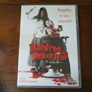 Rahtree Reborn 3.2 DVD R3 THAI HORROR Chinese Subtitles