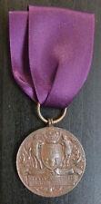 Yorkshire Sheffield Education Committee bronze 4yr School Attendance Medallion