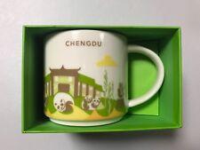"""New 2017 China Starbucks Coffee """"You Are Here YAH"""" City Mug~~~Chengdu"""