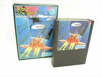 Sega SC-3000 SG-1000 STAR JACKER 32KB No Instruction bcn Japan Game sc
