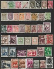 ANGOLA - Classic Early Mint and Used Issues Accumulation (Aug 008)