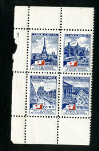 Red Cross France Stamps XF OG NH Scarce WWII Military Block of 4