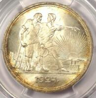 1924 Russia Rouble 1R Coin KM-90.1 - Certified PCGS MS66 (Gem BU) - Rare in MS66