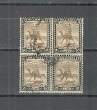 S8977 - SUDAN 1921 - QUARTINA ORDINARIA N°33 - VEDI FOTO
