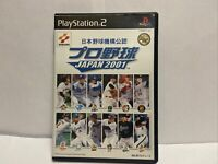 PS2 / Sony Playstation 2 game - Pro Yakyuu Japan 2001 JAPAN Import US SELLER