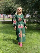 New listing Ukrainian Embroidered Dress Vita Kin Style Vyshyvanka embroidery