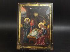 Icone Religieuse Russe. Peinture / Bois. XIXème siècle, datée 1859. La Nativité