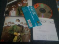 RAINBOW / difficult for cure / JAPAN LTD CD OBI