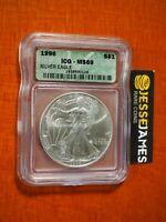 1996 $1 AMERICAN SILVER EAGLE ICG MS69 GREEN LABEL KEY DATE