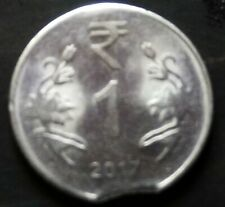 India Republic one Rupee 2017 clip error coin.
