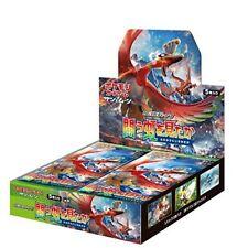 Pokemon Card Game SM3H Sun & Moon Tatakau Niji wo Mitaka Booster Box