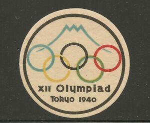 Rare 1940 Tokyo Summer Olympics circular vignettes MNH CV $75
