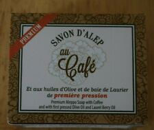 100g Premium Aleppo Olive Soap with Coffee Savon d'Alep /NO Palm Oil / Laurel
