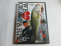 Lure magazine WE LOVE OKAPPARI 67min DVD #D31