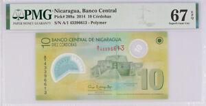 Nicaragua 10 Cordobas 2014 P 209 a Superb Gem UNC PMG 67 EPQ