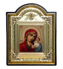 Icone religieuse La Vierge de Kazan - Icone LA VIERGE - Icone chrétienne russe