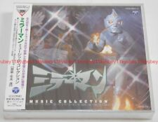 New Mirrorman MUSIC COLLECTION 2 CD Japan F/S COCX-39071 4988001773801