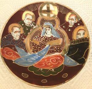 """Vtg Japanese Satsuma PLATE Moriage Saucer Gods & Goddess 5 3/4"""" Gold Trim EUC"""