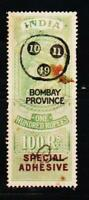 INDIA KGVI 1000 R S/A OVPT BOMBAY PROVINCE OLD RARE FISCAL REVENUE STAMPS
