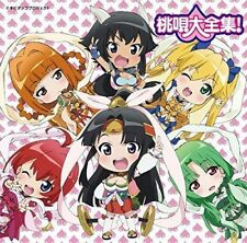 MOMO UTA DAI ZENSHUU!-JAPAN CD F04