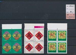 LO38976 China 2001 new year's greetings fine lot MNH cv 85 EUR
