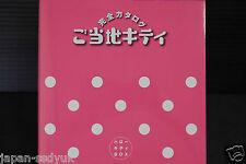 "JAPAN Hello Kitty Box ""Gotochi Kitty Kanzen Catalog"""