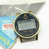 ELEKTRONIKA Digital Quartz Mens Watch Collectible Vintage Belarus Minsk 1997