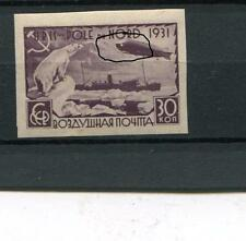 "RUSSIA YR 1931,SC C26,MI 402,MLH,ZEPPELIN,POLAR BEAR,N POLE,PLATE ERROR ""WINDOW"""