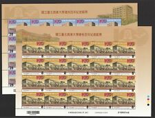 REP. OF CHINA TAIWAN 2017 UNIVERSITY OF BUSINESS 100TH ANNIV. 2 FULL SHEETS MINT