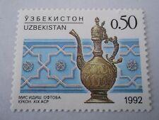 1992 Uzbekistan Uzbek Handicraft m/m Mi.6, A7C17
