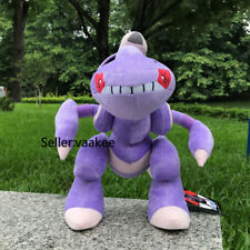 Pokemon Center Genesect Plush Toy Genesect Army Cartoon Stuffed Animal Doll 11""