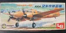LS A-304:300 - MITSUBISHI Ki-46 DINAH - 1:72 - Flugzeug Modellbausatz - KIT