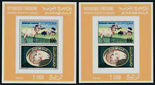 Tunisia 974a perf + imperf MNH Sheep Museum