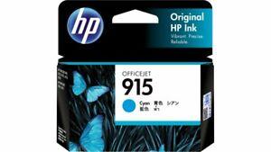 HP 915 Cyan Ink Cartridge