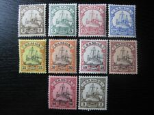 SAMOA GERMAN COLONY valuable mint stamp collection w/ Kaiser Yachts!