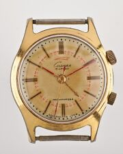Poljot SIGNAL ALARM 18 jewels RUSSIAN watch extremely Gold plated СССР RARE