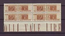 REPUBBLICA 1946 PACCHI RUOTA 1 LIRA QUARTINA BORDO **  BEN CENTRATI.. MNH VF
