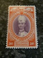 MALAYA STATES KELANTAN POSTAGE & REVENUE STAMP SG49 1937 30C LIGHT-MOUNTED MINT