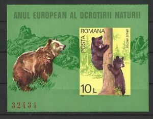 1980 - ROMANIA - BEARS WITH CUBS - WWF - BLOCK 168