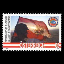 Austria 2010 - Austrian Army Military War - Sc 2285 MNH