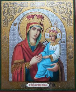 CHURCH  Icon FINE  PRINT ON BOARD  CHRISTIAN ORTHODOX 11 X 13 CM