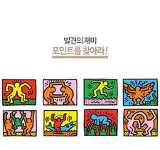 1000 Pieces Jigsaw Puzzle Ravensburger Keith Haring Pop Art Bromide HomeDeco_Va
