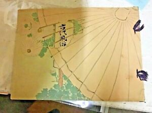 Vintage Japanese Art Book - Sell for Charity