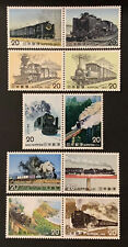 Travelstamps: JAPAN STAMPS SC# 1188-1197 TRAIN STAMPS MNH OG
