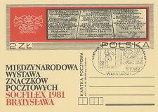 Poland postmark WARSZAWA - sport football FIFA World Cup ESPANA '82