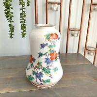 Vintage 1930s Akiyama Japanese Kakiemon Porcelain Vase