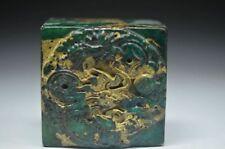 Chinese seals China natural jade hand-carved dragon seal old seal DA18