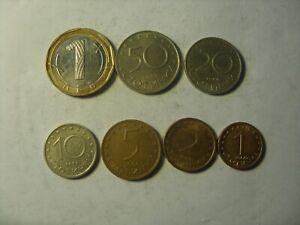 LOT OF 7 BULGARIA COINS  1 STOTINKA  - LEV 1999-2002 NEW TYPE